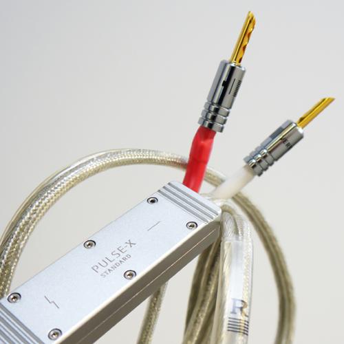 vertere-pulse-x-standard-speaker-cable-sq